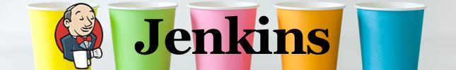 Jenkins入門【2.0対応】 - オープンソースCIツール(3)