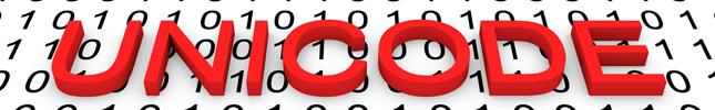 C#と文字コード(前編)