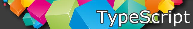 TypeScript(プレビュー版)機能解説