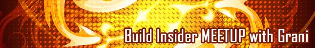 Build Insider MEETUP with Grani 第1回レポート(1)