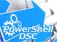 PowerShell DSC実践活用(1)