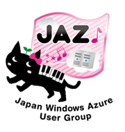 JAZUG (Japan Azure User Group) 女子部