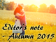 編集後記:2015年秋の出来事
