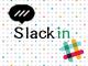 Slackチームへのユーザー登録ページを高速作成