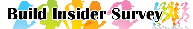 Build Insider Survey【2017年1月実施】
