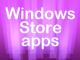VB開発者のためのWindowsストアアプリをリリースするための13の極意