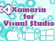 Xamarin for Visual Studio概説(後編)