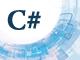 最新C# 6言語概説