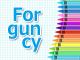 Forguncy(正式版)試用レビュー