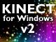 Kinect for Windows v2入門 ― C++プログラマー向け連載(1)