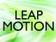 特集:コードで理解するLeapアプリ開発の概要