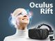 Oculus Riftで始めるVRアプリ開発(F8開催直前特集)