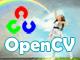 OpenCV入門