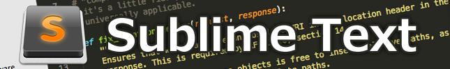 Sublime Text入門(1)