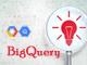 C#エンジニアのためのBigQuery入門(2)