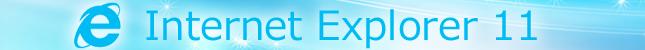 特集:IE11 Preview概説