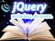 jQuery逆引きリファレンス