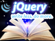 jQuery逆引きリファレンス - 処理対象別インデックス